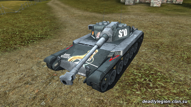 amx 40 scout matchmaking Amx 40 - posted in light tanks: hint: its not actually a light scout tank lets change this (or, preferrably, the matchmaking.